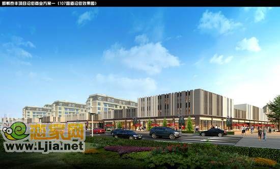 邯郸泰丰项目沿街商业效果图-泰丰经典一期枫丹美庐沿街商业定向建