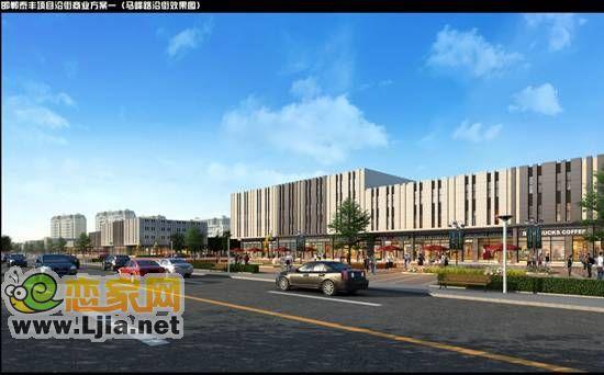 邯郸泰丰项目沿街商业效果图-泰丰经典一期枫丹美庐沿街商业定向建高清图片