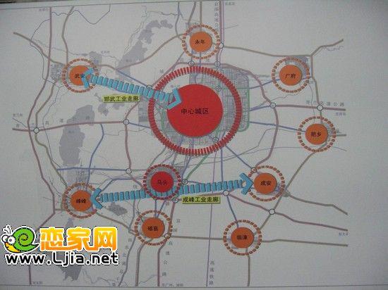 邯郸陆港发展规划图