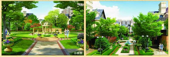 站南旺角园林景观效果图