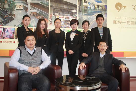 ◆我们知道阳光三龙商业广场是阳光集团继阳光新世纪之后,...