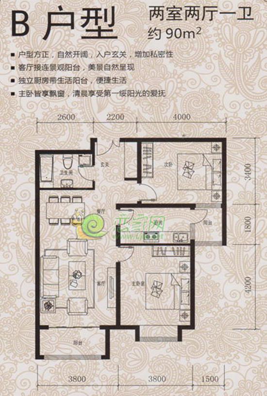 欧式两室两厅平面图
