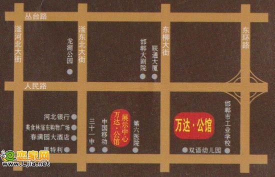万达公馆:邯郸东部首席欧式园林景观社区