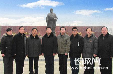 中旬至5月中旬邯郸市将举办系列 荀子 文化活动 邯郸新闻图片