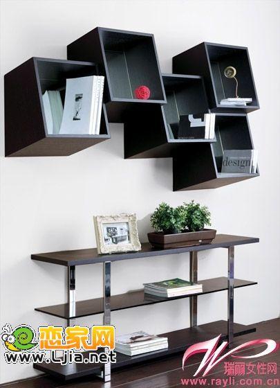 几何造型盒子组合书架非常有立体感