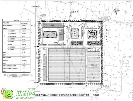 为便于群众参与城市规划管理,保证城市规划顺利实施,依据河北省住建厅《关于加强和完善城市规划公示公布工作的通知》,我局对该项目规划设计方案总平面图进行批前公示,相关查询还可登录邯郸城乡规划在线网站(http://ghj.hd.gov.cn/)。公示期间如您对该项目方案有不同意见,请及时向邯郸市城乡规划局反馈。 联系单位:邯郸市城乡规划局综合处 联系电话:3125553 2031897 监督电话: 3125561 3125578