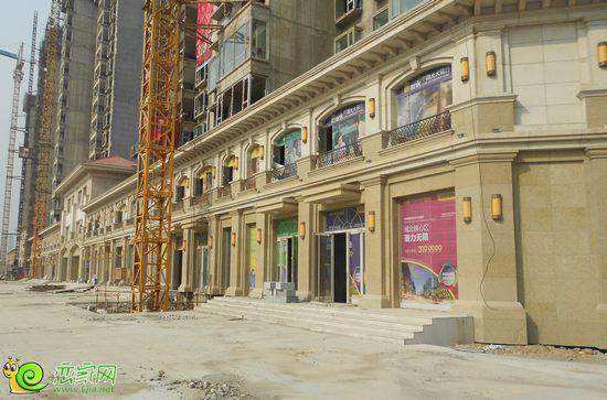 联邦御景江山沿街商铺实景(2013.11.5)
