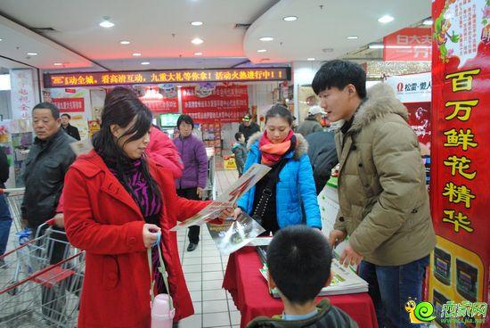 11月30日恋家网惠房团商超展在千鑫美食林举香港的美食昔日图片