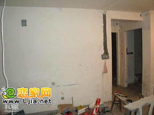 水电改造进行中 总结家庭装修就俩字 糟钱