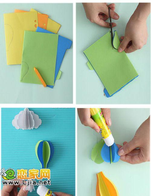 用纸叠气球的步骤