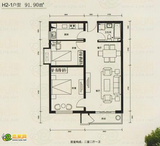 力天凤凰城户型 两室两厅一卫 面积约为:91.90平米