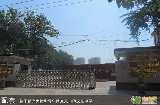 邯郸市汉光中学-阿娇带你看力天凤凰城,想要吃喝玩乐那就来这里 看图片