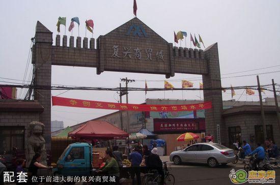 邯郸市复兴商贸城-阿娇带你去看房 工作 快 生活就要 漫 下来 看房日记图片