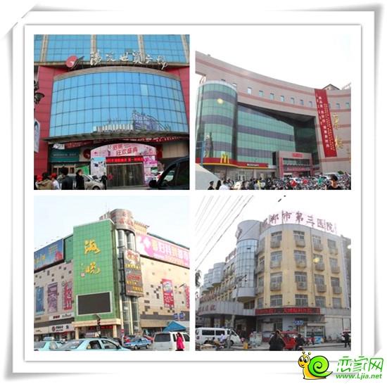 邯郸市和平路商圈配套图展示