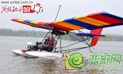 采访期间,记者乘上这架水上飞机,随着起飞,飞行,降落,虽仅仅数分钟,但