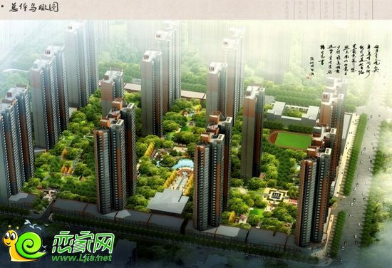 安居东城景观鸟瞰图
