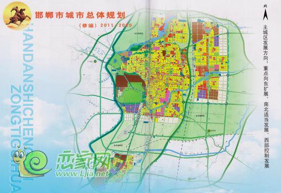 邯郸市城市总体规划图