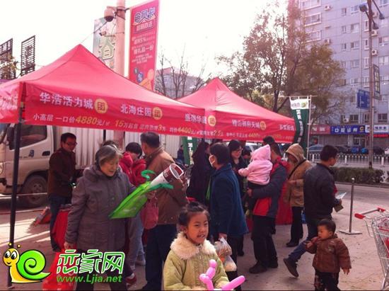 邯郸第二届人气节之美食美食展-新宇楼盘林站地产团购顾村公园图片