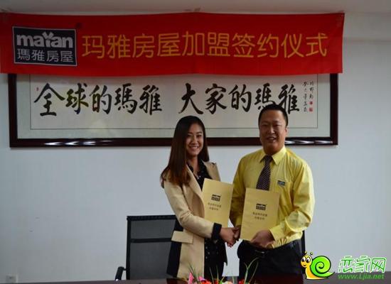 玛雅房屋河北邯郸区域总部:大型签约仪式圆满成功!(2)
