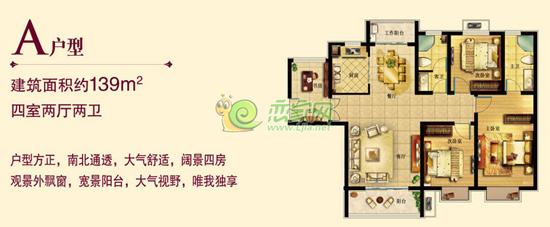 复兴区魅力之城锦绣江南剩余房源有限 预购从速