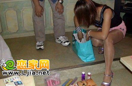 爆:今台湾最大换妻俱乐部内部照流出(组图)