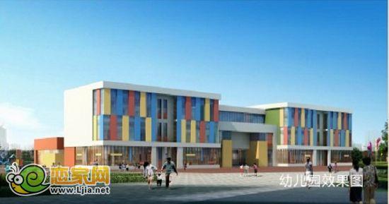 邯郸市一幼美的城幼儿园效果图