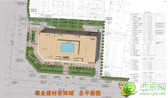 为便于群众参与城市规划管理,保证城市规划顺利实施,依据河北省住建厅《关于加强和完善城市规划公示公布工作的通知》,我局对该项目规划设计方案总平面图进行批前公示,相关查询还可登录邯郸城乡规划在线网站(http://ghj.hd.gov.cn/)。公示期间如您对该项目方案有不同意见,请及时向邯郸市城乡规划局反馈。 联系单位:邯郸市城乡规划局建筑处 联系电话: 3125582 2031897 监督电话: 3125561 3125578