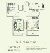 站南旺角6#-1-02/2-02户型