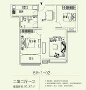 站南旺角5#-1-02户型
