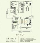 站南旺角5#-1-01户型