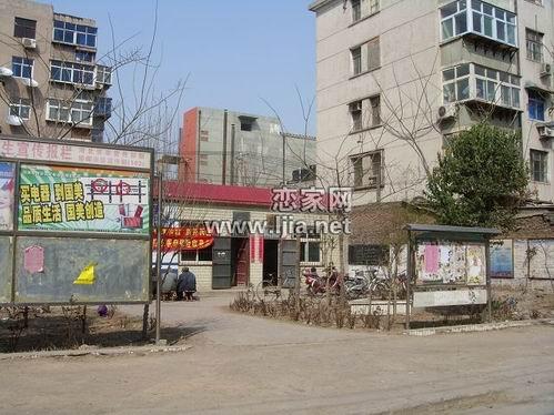 中柳林小区