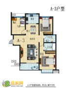 A-3户型 三室二厅一卫