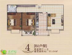 旺峰嘉苑B2户型