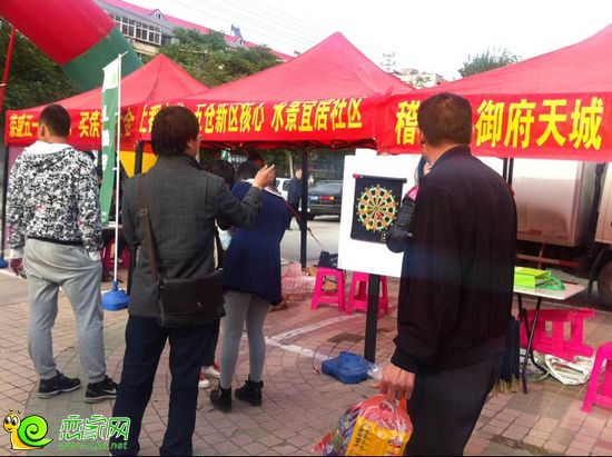 家网2014精品楼盘巡展第二站之滏春美食林_活美食污之自来水图片