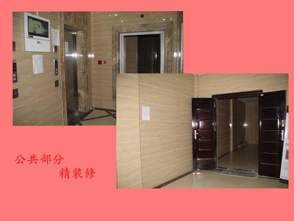 楼道入口和单元口精装修-邯郸东方新天地团购,康德商圈纯现房 25万