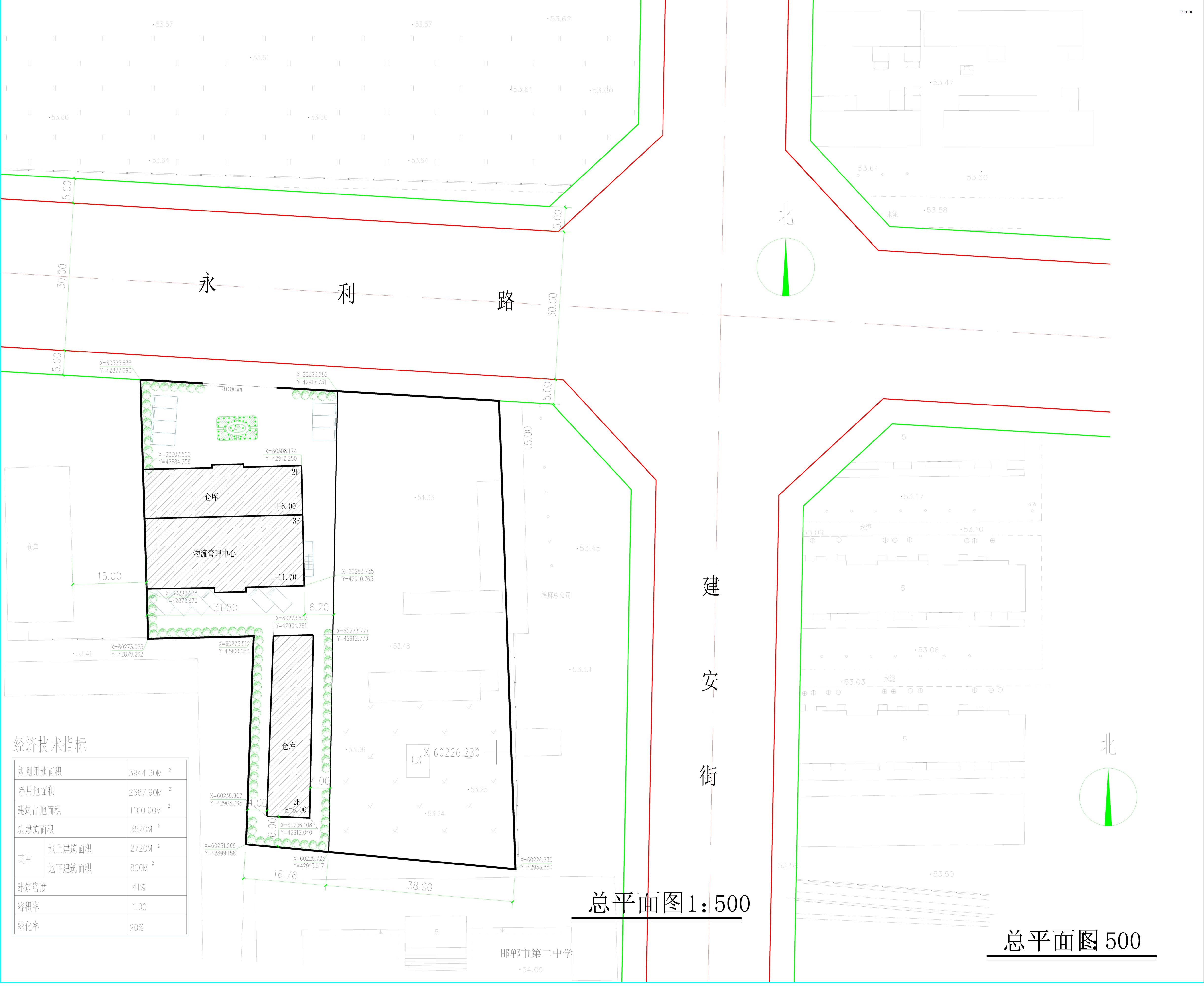 附:建设工程设计方案总平面图
