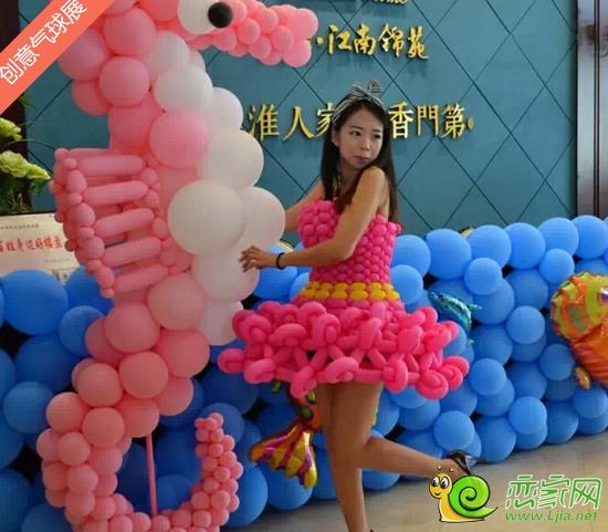 气球造型海洋动物