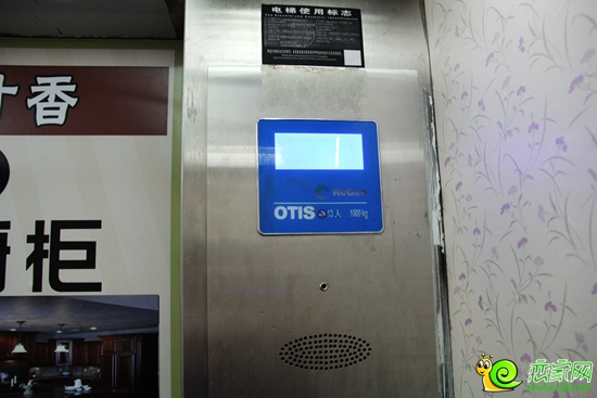 汉成华都引进奥的斯电梯 为业主生活保驾护航
