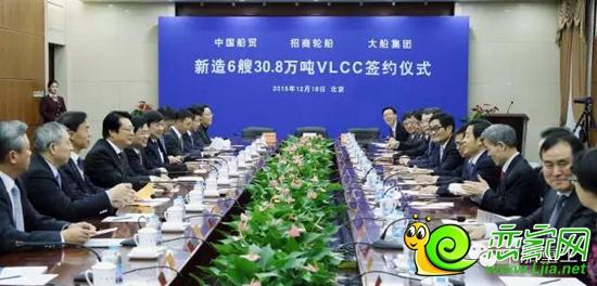 招商轮船_招商轮船加速建造VLCC