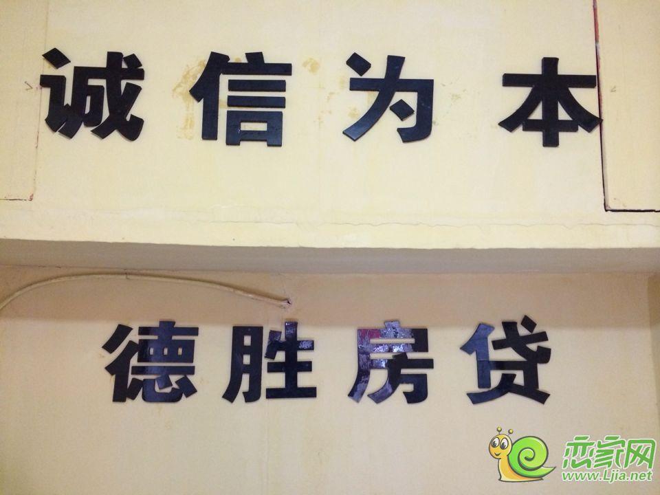 邯郸绿化南路甲35号院二手房 3室2厅1卫,邯山区实验小区汉光中学图片