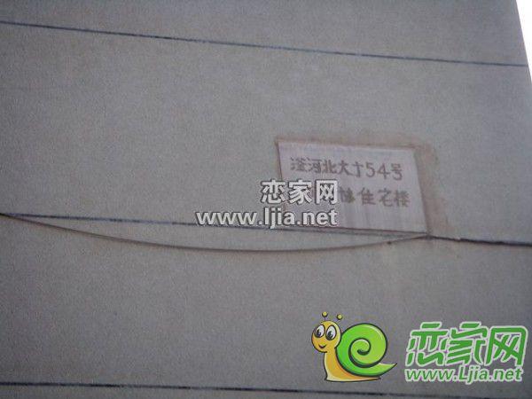 邯郸滏河科学54家属雷锋大街二手房_邯郸二手号院的画小学生图片