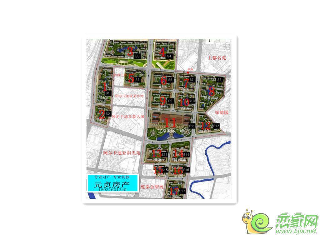 蓝光长岛国际社区摆位图