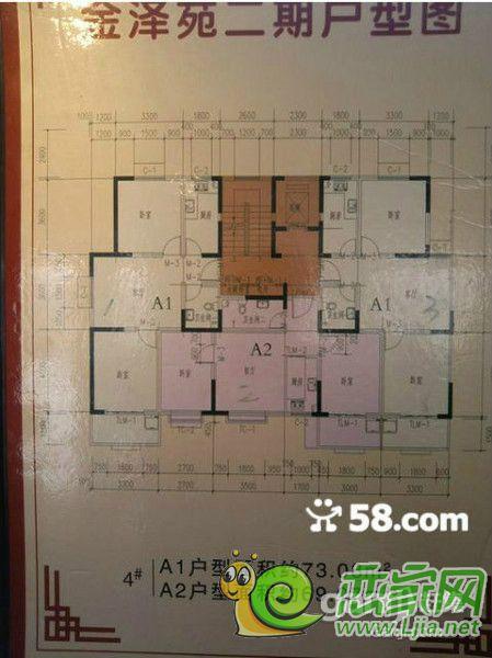 300平方米房子设计图