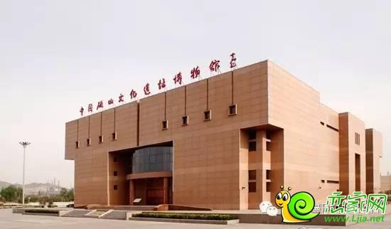 武安市第十中学-武安磁山博物馆-铂尔缦国际公馆 那些不为人知的秘密 快讯图片