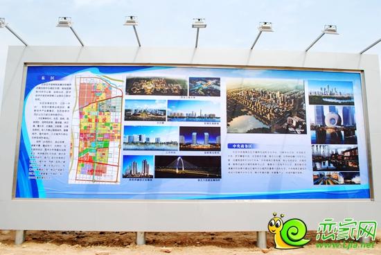 东区规划展板