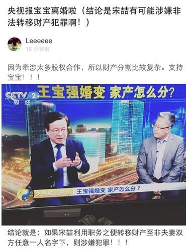 王宝强律师张起淮有多牛 从律师角度看宝强离婚案