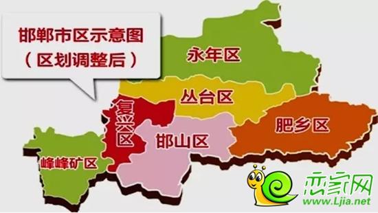 邯郸地图全图高清版