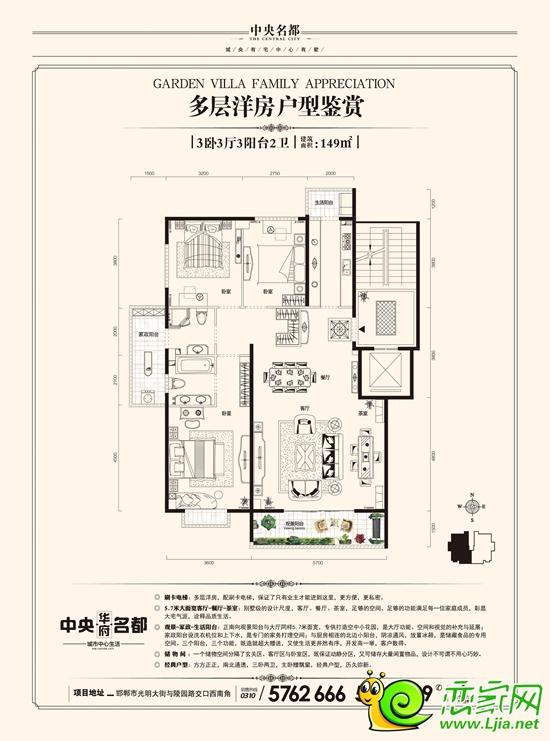 邯郸楼市 导购 >> 浏览文章  这样算下来,高层的房子至少要到一百七八
