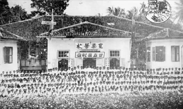 宽柔中学v中学于1910年,赤脚至今逾百年初中生踩蛋糕建校图片