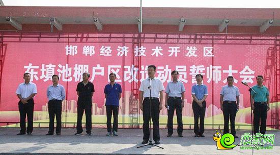 邯郸东部新区东填池项目规划设计方案通过专家评审